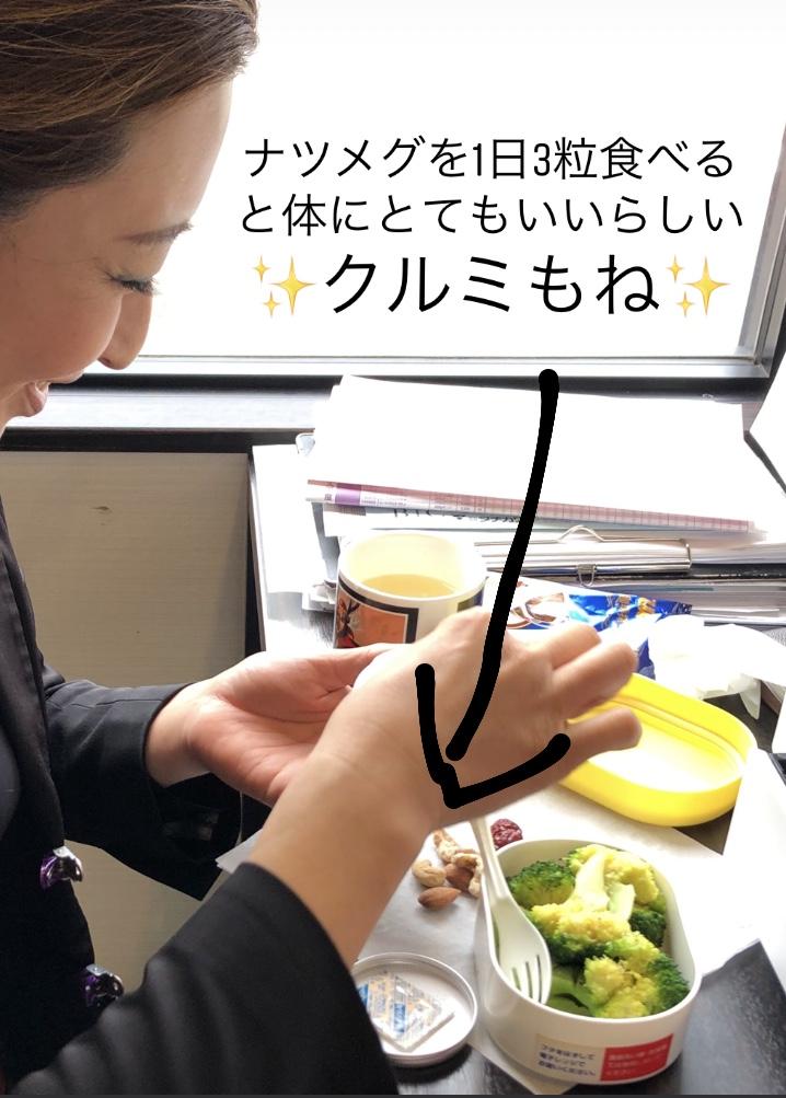 ボーンブロススープと小野さん